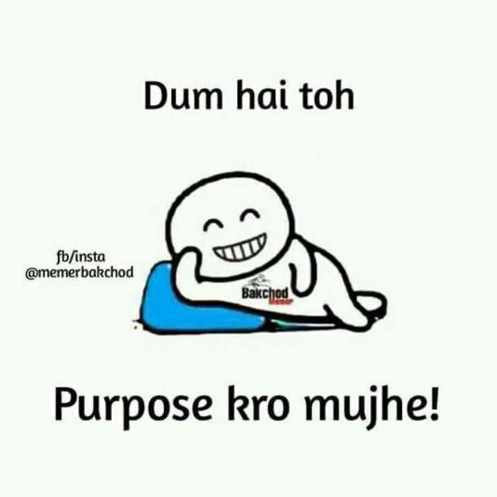AUR BATAO MEMES 😂 - Dum hai toh fb / insta @ memerbakchod Bakchod Purpose kro mujhe ! - ShareChat