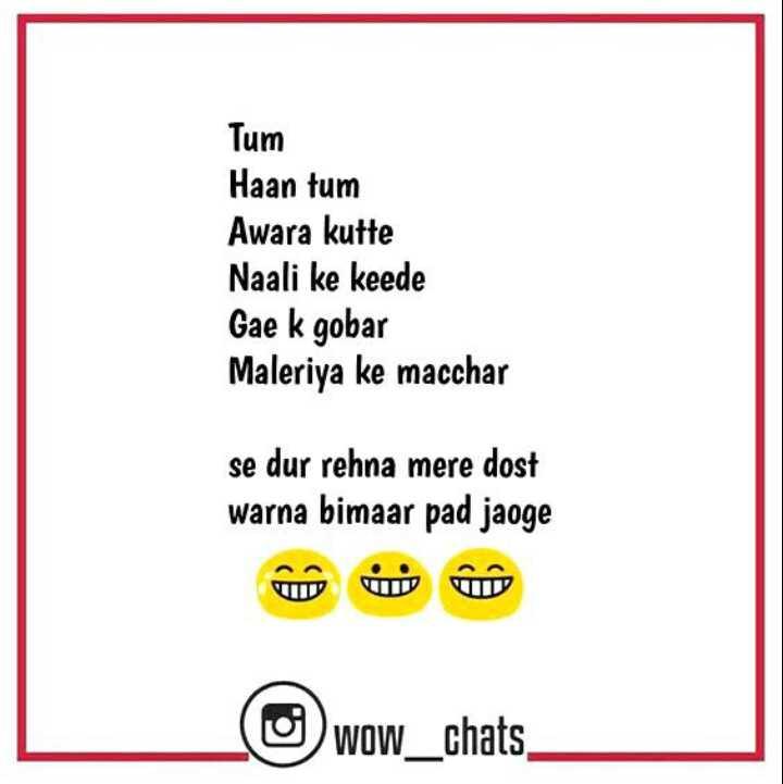AUR BATAO MEMES 😂 - Tum Haan tum Awara kutte Naali ke keede Gae k gobar Maleriya ke macchar se dur rehna mere dost warna bimaar pad jaoge wow _ chats - ShareChat