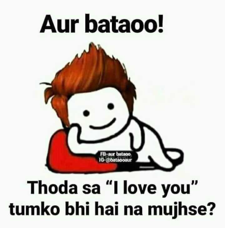 AUR BATAO MEMES 😂 - Aur bataoo ! FB - Aur bataoo IG - @ bataoonur Thoda sa I love you tumko bhi hai na mujhse ? - ShareChat