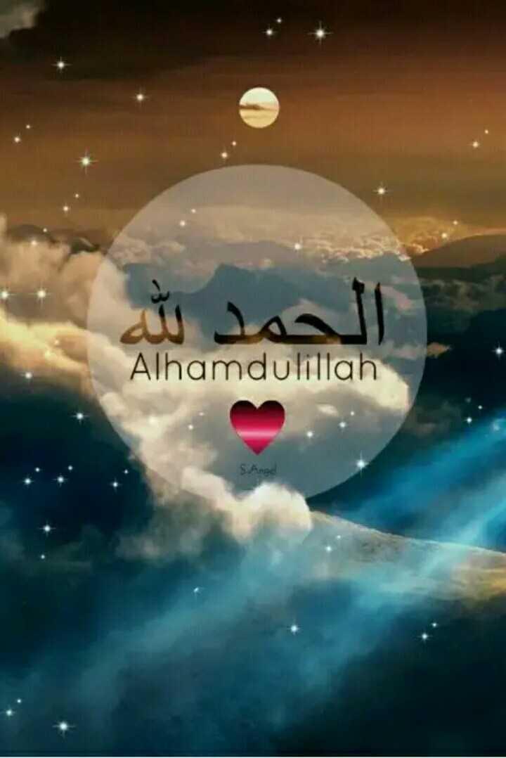 Alhamdulillah🌹 - الحمد لله Alhamdulillah Stage - ShareChat