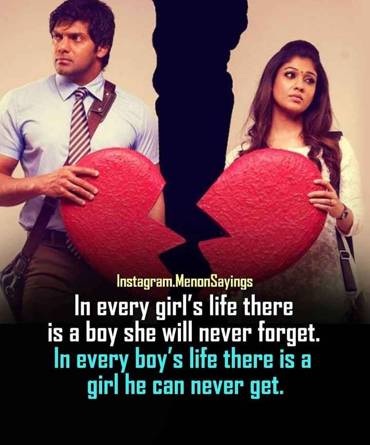 Alone😐 - Instagram . MenonSayings In every girl ' s life there is a boy she will never forget . In every boy ' s life there is a girl he can never get . - ShareChat