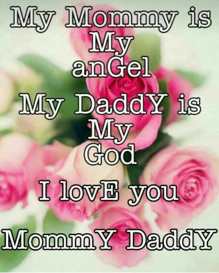 💘Amma💓Nanna💘 - My Mommy is My anđel My Daddy is My God 2 ) I love you Mommy Daddy - ShareChat