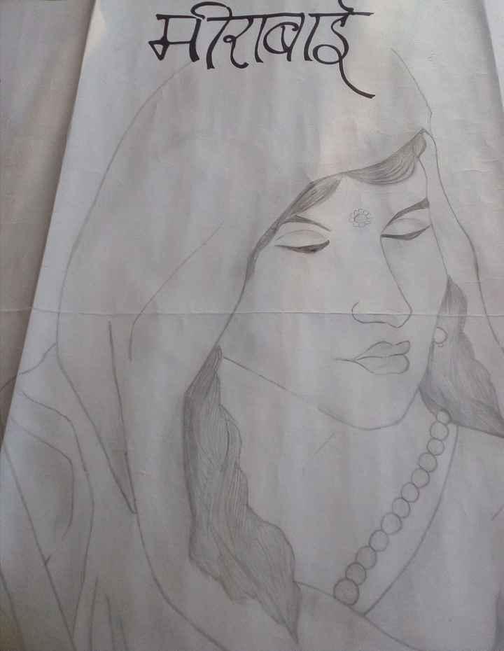🖼 Art & Paintings - मराबाई DOC00000 - ShareChat