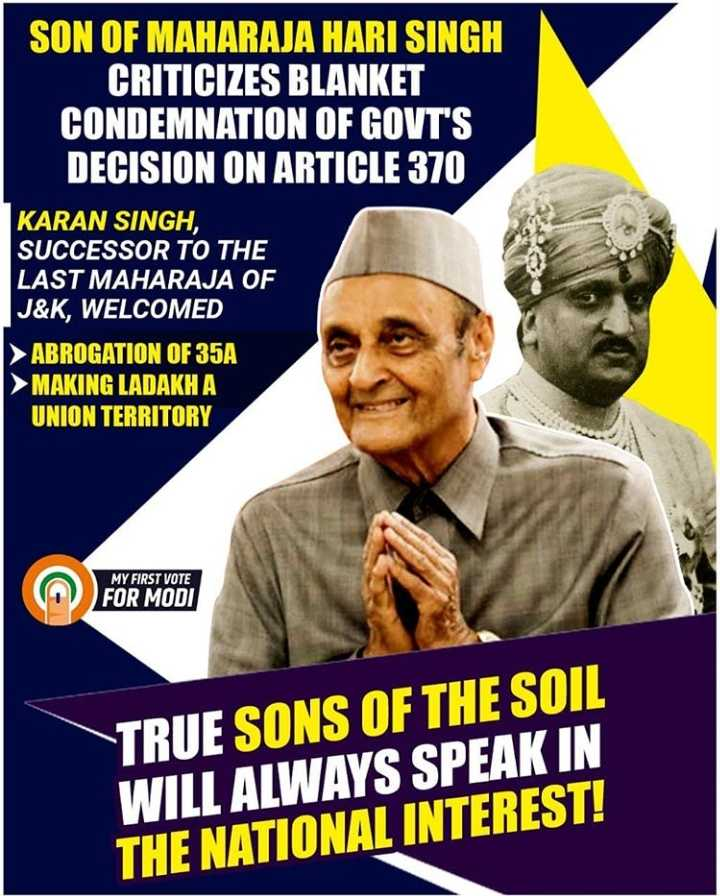 📰 Article 370 - SON OF MAHARAJA HARI SINGH CRITICIZES BLANKET CONDEMNATION OF GOVT ' S DECISION ON ARTICLE 370 KARAN SINGH SUCCESSOR TO THE LAST MAHARAJA OF J & K , WELCOMED ► ABROGATION OF 35A > MAKING LADAKH A UNION TERRITORY MY FIRST VOTE FOR MODI TRUE SONS OF THE SOIL WILL ALWAYS SPEAK IN THE NATIONAL INTEREST ! - ShareChat