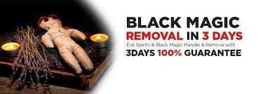 🇦🇺 Australia vs England 🏴: સેમી ફાઇનલ - BLACK MAGIC REMOVAL IN 3 DAYS Evi Spirits & Black Magic Handle & Remove with 3DAYS 100 % GUARANTEE - ShareChat