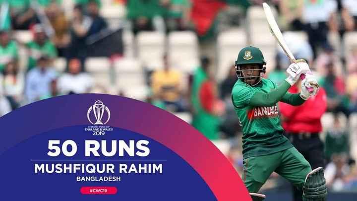 🏏BAN vs AFG - BANLADE RECRICKET WORLD CUP ENGLAND & WALES 2019 50 RUNS MUSHFIQUR RAHIM BANGLADESH # CWC19 - ShareChat