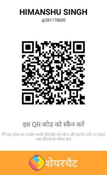 🚩BJP में शामिल हुए सिंधिया - HIMANSHU SINGH @ 281178600 : इस QR कोड को स्कैन करें मेरे QR कोड का उपयोग करके शेयरचैट को स्कैन और इंस्टॉल करें । रु 5000 तक जीतने का मौका पाएं शेयरचैट - ShareChat