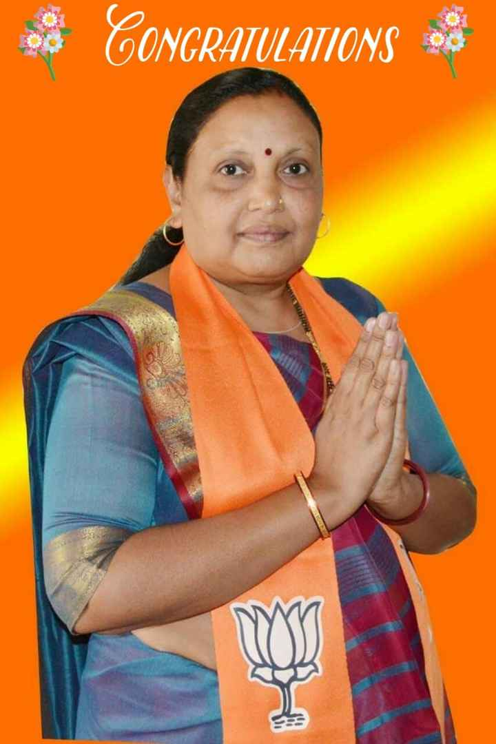 📃 BJP સંકલ્પ પત્ર - 8 CONGRATULATIONS - ShareChat