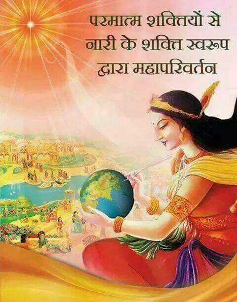 BRAHMA KUMARIS - TAMIL. - परमात्म शक्तियों से नारी के शक्ति स्वरूप द्वारा महापरिवर्तन । 4 . - ShareChat