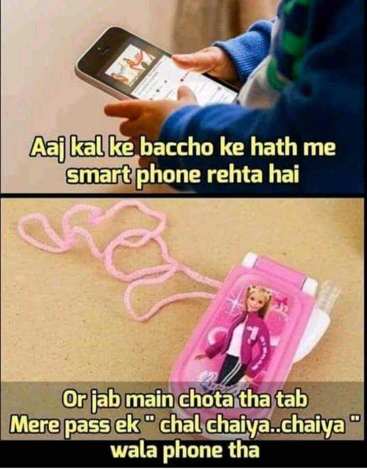 Bachpan - Aaj kal ke baccho ke hath me smart phone rehta hai Or jab main chota tha tab Mere pass ek chal chaiya . . chaiya wala phone tha - ShareChat