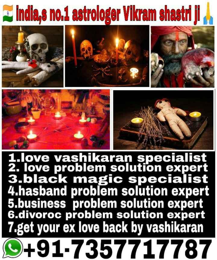 🎭 Bhaiyya G स्वैग सोंग 🎶 - I . Indla , s no . 1 astrologer Vikram shastrijin 1 . love vashikaran specialist 2 . love problem solution expert 3 . black magic specialist 4 . hasband problem solution expert 5 . business problem solution expert 6 . divoroc problem solution expert 7 . get your ex love back by vashikaran + 91 - 7357717787 - ShareChat