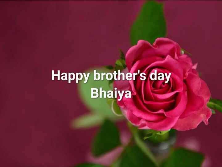 👦Brother's Day - Happy brother ' s day Bhaiya - ShareChat