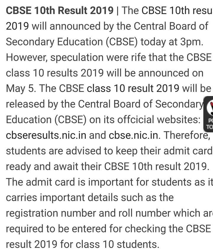 📄 CBSE: 10th का परिणाम - CBSE 10th Result 2019 | The CBSE 10th resu 2019 will announced by the Central Board of Secondary Education ( CBSE ) today at 3pm . However , speculation were rife that the CBSE class 10 results 2019 will be announced on May 5 . The CBSE class 10 result 2019 will be released by the Central Board of Secondary Education ( CBSE ) on its offcicial websites : po cbseresults . nic . in and cbse . nic . in . Therefore , students are advised to keep their admit card ready and await their CBSE 10th result 2019 . The admit card is important for students as it carries important details such as the registration number and roll number which ar required to be entered for checking the CBSE result 2019 for class 10 students . TO - ShareChat