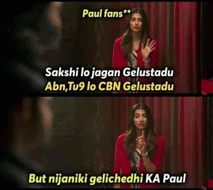 💺CM ఎవరు❓ - Paul fans * * Sakshi lo jagan Gelustadu Abn , Tu9 lo CBN Gelustadu But nijaniki gelichedhi KA Paul - ShareChat