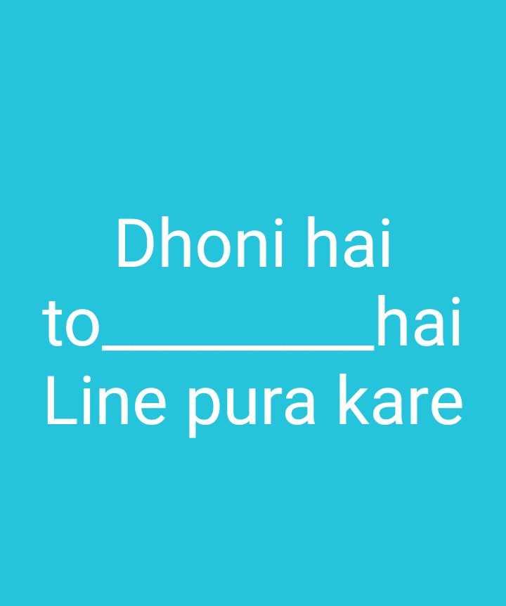 💛 CSK: चेन्नई सुपर किंग्स - to Dhoni hai hai Line pura kare - ShareChat