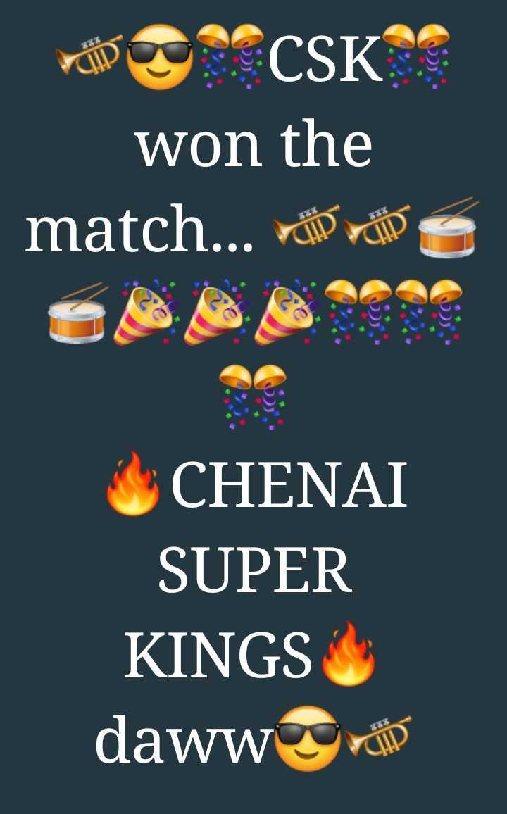 🏏 CSKக்கு பெரிய விசில் போடு - CSK won the match . . . ma mais BCHENAI SUPER KINGS dawwe ma - ShareChat