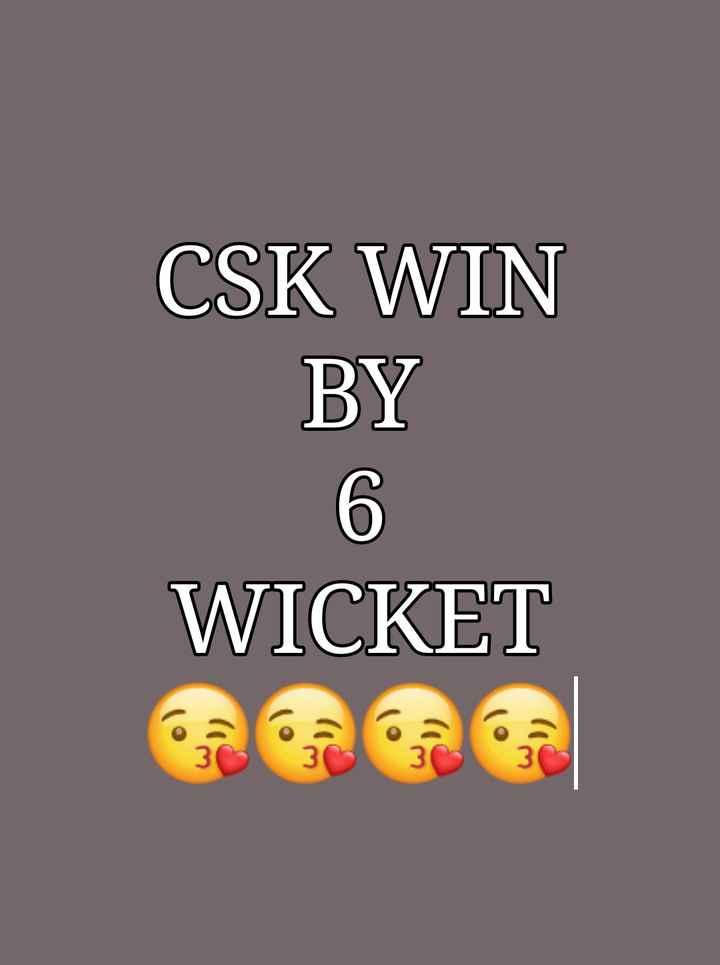 💛 CSK vs DC 🔷 ક્વોલોફાય 2 - CSK WIN BY 6 WICKET - ShareChat