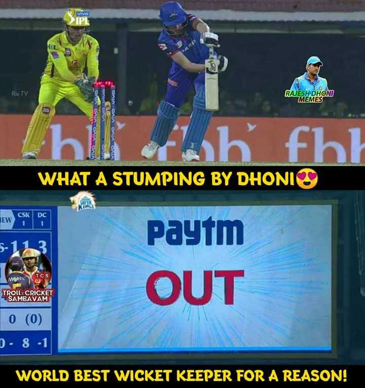 🏏CSK vs DC Qualifier-2🔥 - Rio TV RAJESH DHONI MEMES AD hill KIA ONA OMIA ONIA VIVO VIVO VIVO VIVO fhl WHAT A STUMPING BY DHONIO lash Paytm OUT 5 - 113 Matrix TCS TROLLECRICKET SAMBAVAM 0 ( 0 ) D . 8 - 1 WORLD BEST WICKET KEEPER FOR A REASON ! - ShareChat