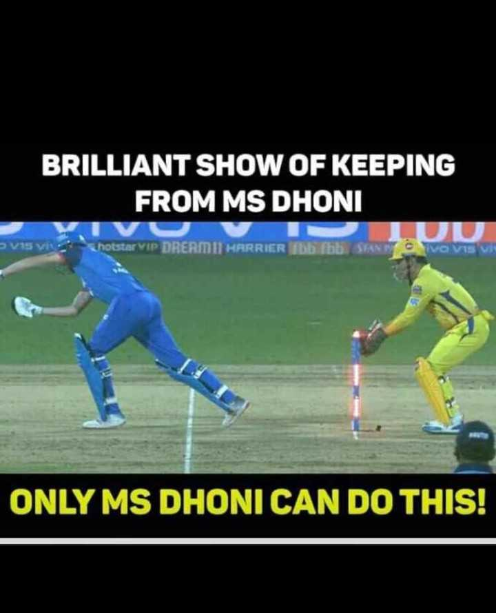 CSK vs DC - BRILLIANT SHOW OF KEEPING FROM MS DHONI hotstar VIP DREAMII HARRIER ONLY MS DHONI CAN DO THIS ! - ShareChat