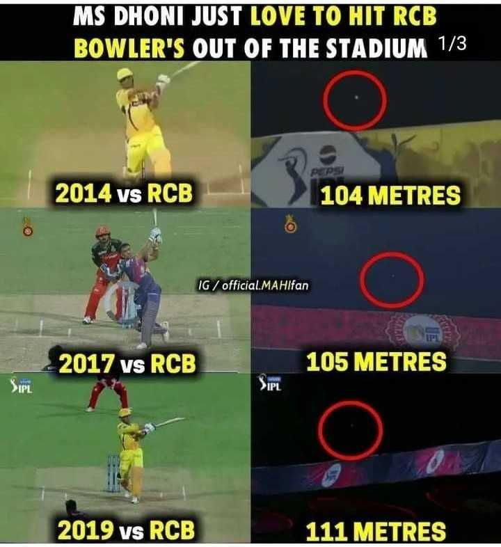 🏏CSK vs DC - MS DHONI JUST LOVE TO HIT RCB BOWLER ' S OUT OF THE STADIUM 1 / 3 Ретро 2014 vs RCB 104 METRES IG / official . MAHIfan 2017 vs RCB 105 METRES SIPL SIPL 2019 vs RCE 111 METRES - ShareChat