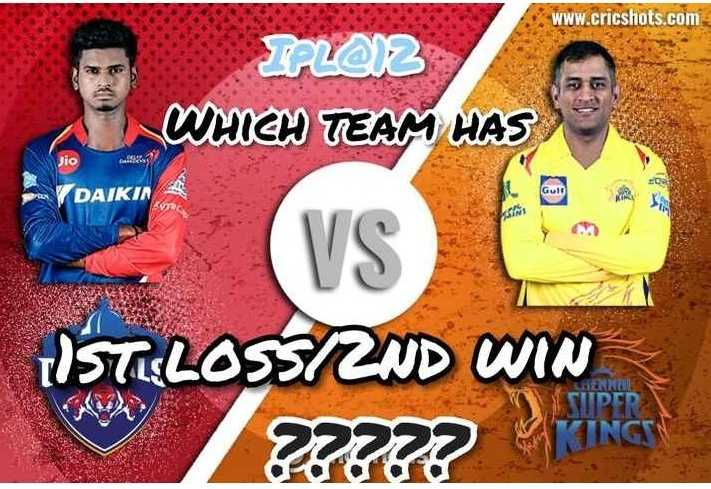CSK vs DD - www . cricshots . com FPLOZ WHICH TEAM HAS Jio Gult FUR V DAIKIN yra VS ISTILOSS / ZAD WIN NI 77777 na - ShareChat