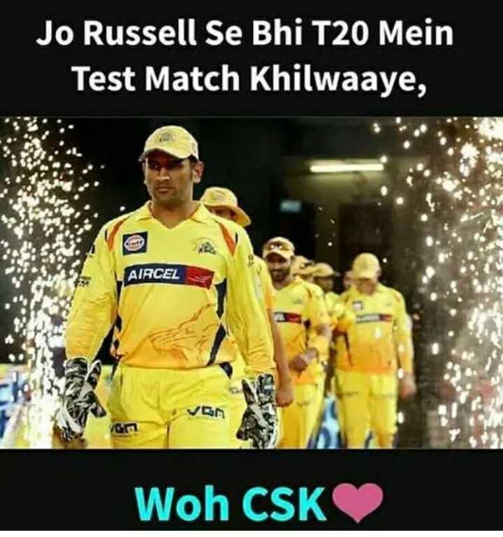 💛 CSK vs KKR 💜 - Jo Russell Se Bhi T20 Mein Test Match Khilwaaye , AIRCEL Woh CSK - ShareChat