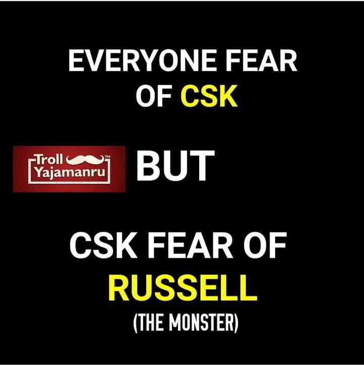 CSK vs KKR - EVERYONE FEAR OF CSK para limanru Troll Yajamanru BUT CSK FEAR OF RUSSELL ( THE MONSTER ) - ShareChat
