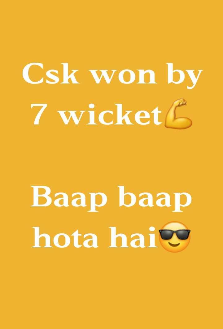 💛 CSK vs KKR 💜 - Csk won by 7 wicket Baap baap hota hai - ShareChat