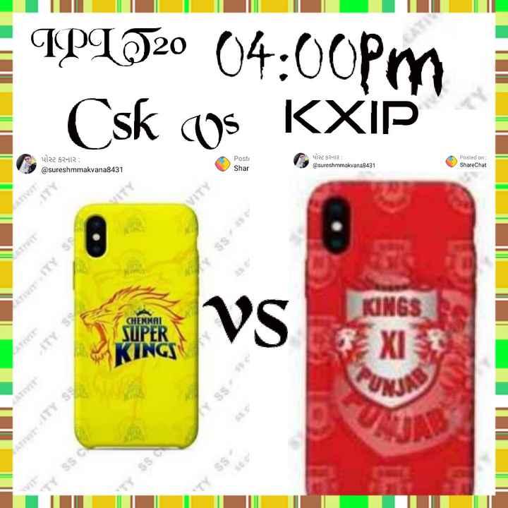 💛 CSK vs KXIP 💗 : 6 એપ્રિલ - FPIT20 04 : 00pm Csk vs KXIP ' પોસ્ટ કરનાર ; @ sureshmmakvana8431 Poste Shar પોસ્ટ કરનાર : @ sureshmmakvana8431 Posted on : ShareChat $ $ $ ATIVT CHENNAI SUPER KINGS VS ET KINGS XIX SALA - ShareChat