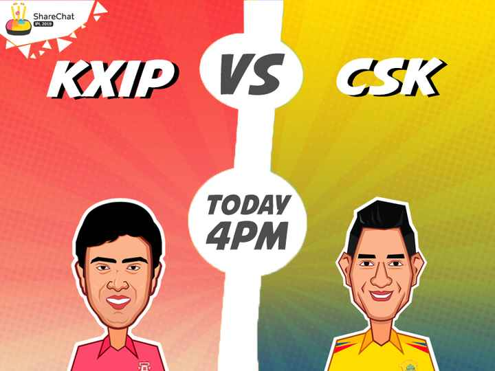 CSK vs KXIP - ShareChat