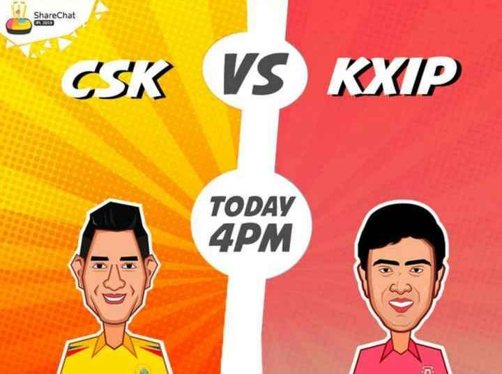 🏏 CSK vs KXIP - ShareChat