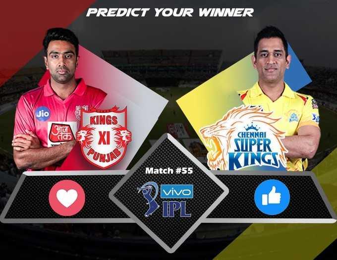 🏏CSK vs KXIP - PREDICT YOUR WINNER Jio KINGS do SEYI CHENNAI SUPER KINGS Match # 55 vivo » IPL - ShareChat