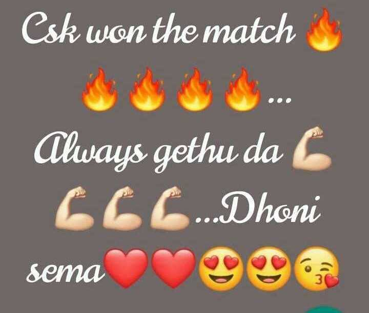 🏏 CSK vs KXIP - Csk won the match Always gethu da 6 666 . . . Dhoni semaga - ShareChat
