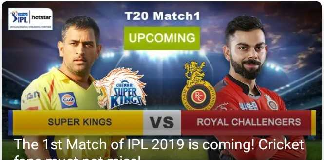 CSK vs RCB (Dhoni vs Khohli) - SIPL notstar T20 Match1 UPCOMING CHENNAI My SUPER KINGSN SUPER KINGS VS ROYAL CHALLENGERS The 1st Match of IPL 2019 is coming ! Cricket - ShareChat