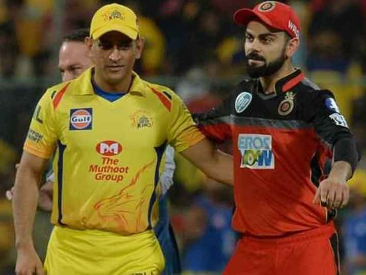 CSK vs RCB - EROS A The Muthoot Group - ShareChat