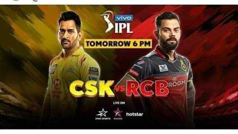 CSK vs RCB - vivo > IPL TOMORROW 6 PM CSLR Canon - ShareChat