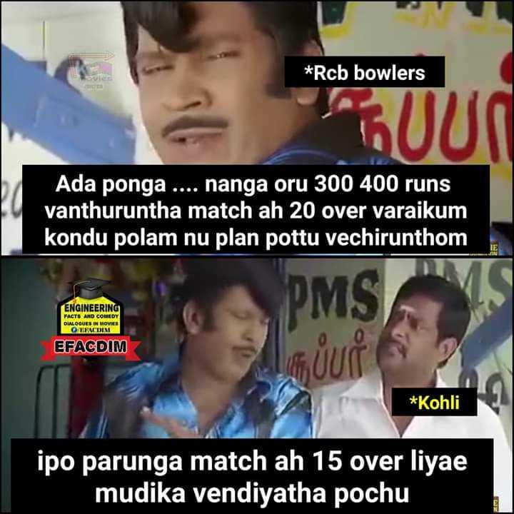 🏏CSK vs RCB - * Rcb bowlers Ada ponga . . . nanga oru 300 400 runs vanthuruntha match ah 20 over varaikum kondu polam nu plan pottu vechirunthom ENGINEERING FACTS AND COMEDY DIALOGUES IN MOVIES OTFACDIM EFACDIM * Kohli ipo parunga match ah 15 over liyae mudika vendiyatha pochu - ShareChat