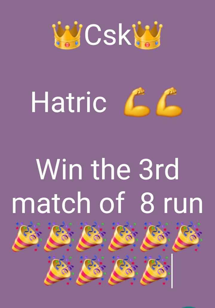 🏏CSK vs RR - Csku Hatric 6 C Win the 3rd match of 8 run OOOOO - ShareChat