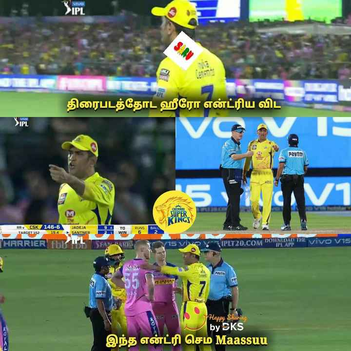 🏏CSK vs RR - VIVO 2IPL திரைபடத்தோட ஹீரோ என்ட்ரிய விட | Vா > IPL Paytm SUPER KINGS RR v CSK 145 - 6 TARGET 152 19 . 4 JADEJA SANTNER 9 4 23 1 ) RUNS TO WIN 30 , | THRRRIERE EAF - La IPLT20 . COM DOWNLOAD THE IPL APP Pavim PAYTITI Happy Sharing * . by SKS இந்த என்ட்ரி செம Maassuu - ShareChat