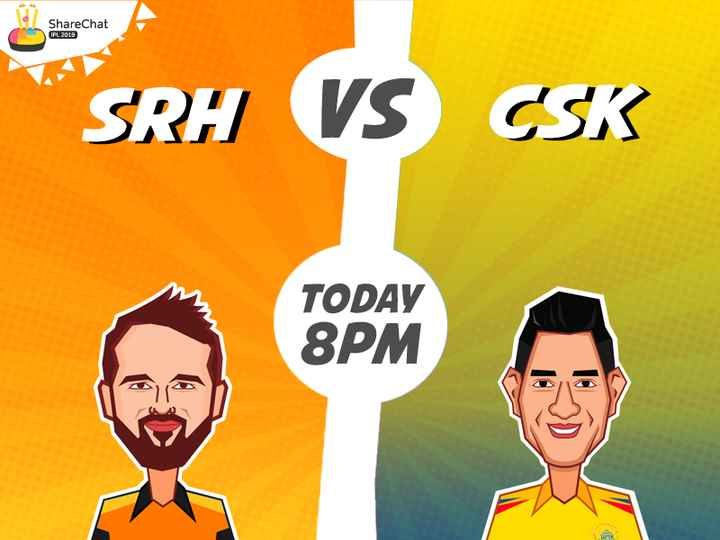 🏏CSK vs SRH - ShareChat