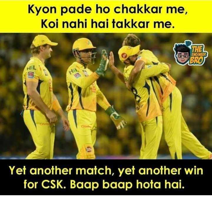 CSK vs SRH - Kyon pade ho chakkar me , Koi nahi hai takkar me . W EL KO ENGINEER Yet another match , yet another win for CSK . Baap baap hota hai . - ShareChat