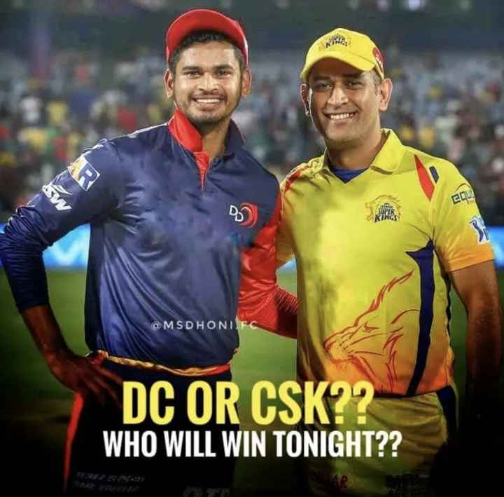 🏏Capital VS Super Kings - WYPER CING a MSDHONI . DC OR CSK ? ? WHO WILL WIN TONIGHT ? ? - ShareChat