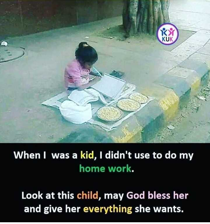 🏆Champion ਕਿਵੇਂ ਬਣੀਏ ? - When I was a kid , I didn ' t use to do my home work . Look at this child , may God bless her and give her everything she wants . - ShareChat