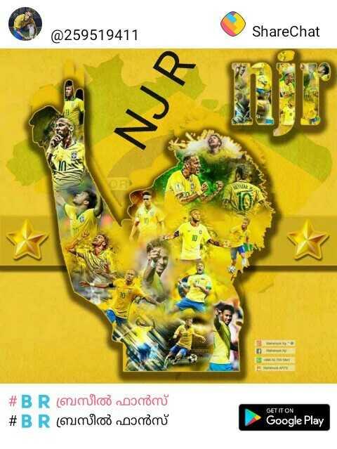 Copa America ⚽ - @ 259519411 ShareChat # B R ബ്രസീൽ ഫാൻസ് # B R ബ്രസീൽ ഫാൻസ് GET IT ON Google Play - ShareChat