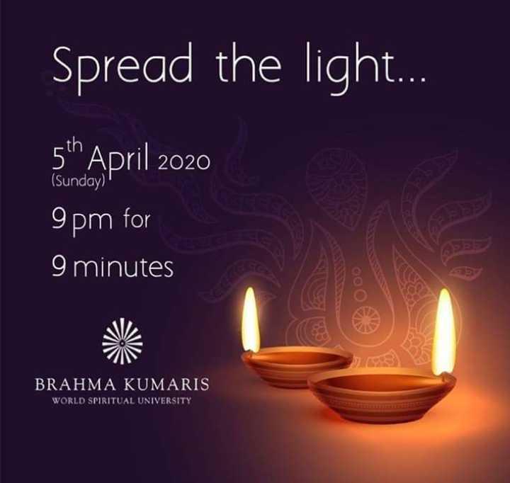 😷Covid-19 - Spread the light . . . 5th April 2020 ( Sunday ) 9 pm for 9 minutes BRAHMA KUMARIS WORLD SPIRITUAL UNIVERSITY - ShareChat