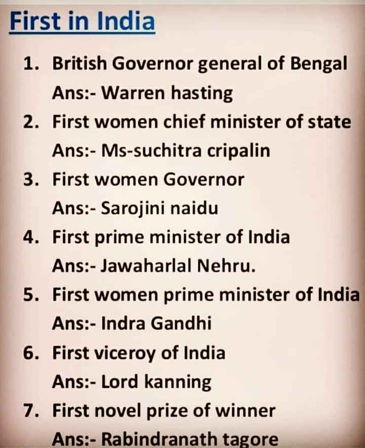 📰Current Affairs - First in India 1 . British Governor general of Bengal Ans : - Warren hasting 2 . First women chief minister of state Ans : - Ms - suchitra cripalin 3 . First women Governor Ans : - Sarojini naidu 4 . First prime minister of India Ans : - Jawaharlal Nehru . 5 . First women prime minister of India Ans : - Indra Gandhi 6 . First viceroy of India Ans : - Lord kanning 7 . First novel prize of winner Ans : - Rabindranath tagore - ShareChat