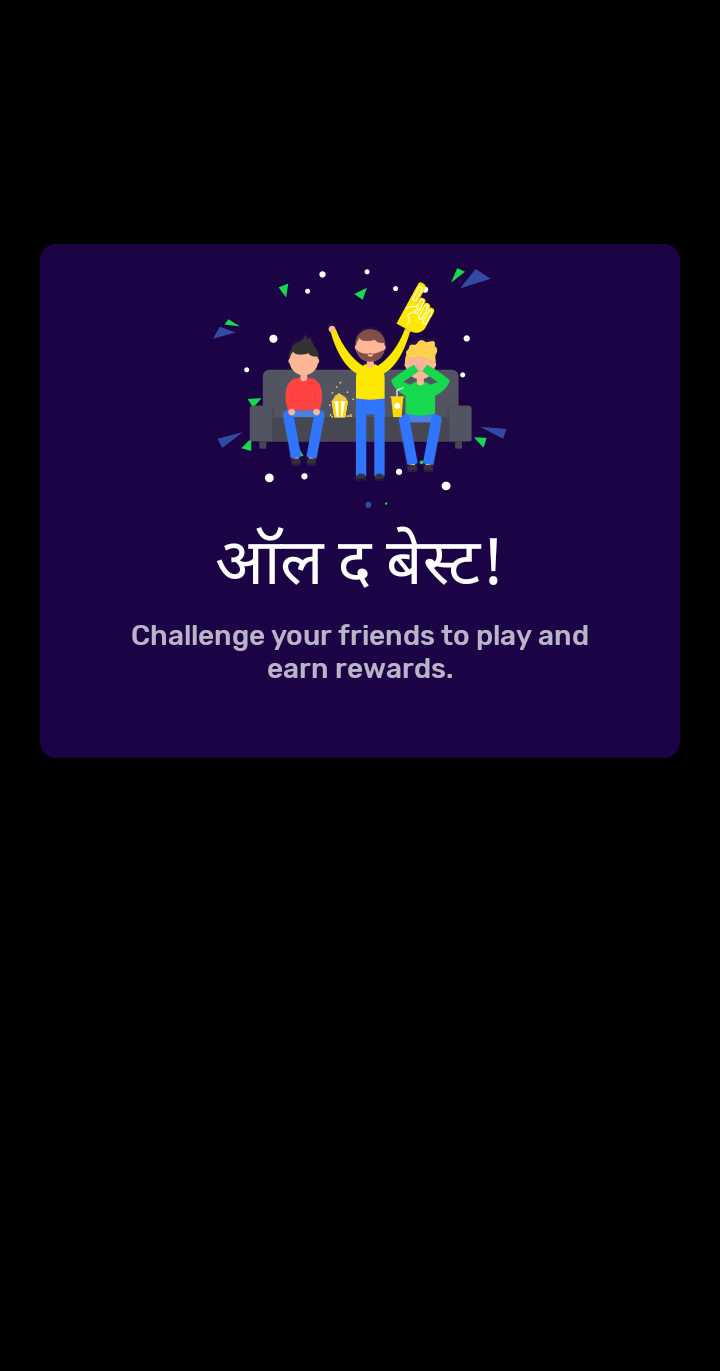 🔹DC: दिल्ली कैपिटल्स 🔹 - ऑल द बेस्ट ! Challenge your friends to play and earn rewards . - ShareChat
