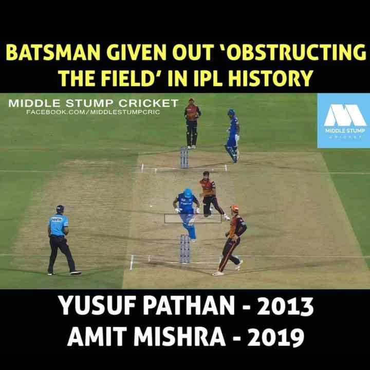🔷 DC : દિલ્હી કૅપિટલ્સ - BATSMAN GIVEN OUT ' OBSTRUCTING THE FIELD ' IN IPL HISTORY MIDDLE STUMP CRICKETS FACEBOOK . COM / MIDDLESTUMPCRIC MIDDLE STUMP CHICKET paym YUSUF PATHAN - 2013 AMIT MISHRA - 2019 - ShareChat