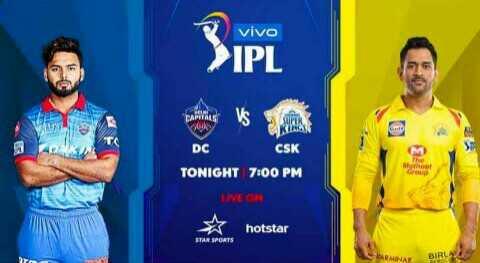 🏏DC vs CSK - vivo > IPL pa VS DC CSK TONIGHT 7 : 00 PM LIVE X hotstar STAR SPORTS BIRU - ShareChat