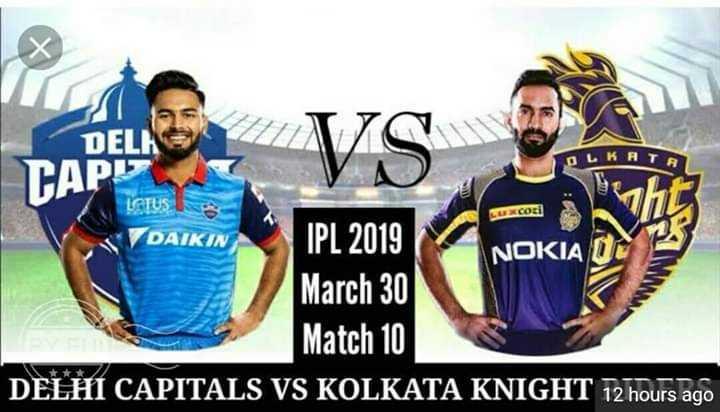🏏DC vs KKR - DELA VS . кит . TAPD LOTUS LUX . Cozi DAIKIN IPL 2019 NOKIA March 30 Match 10 DELHI CAPITALS VS KOLKATA KNIGHT 12 hours ago - ShareChat